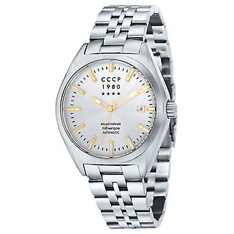 Shchuka s cp-7012-22 Watch for Analog Quartz Men with Stainless Steel Bracelet CP-7012-22