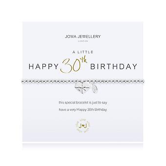 مجوهرات جوما سعيد قليلا 30Th سوار عيد ميلاد 1961