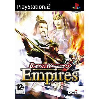 Dynasty Warriors 5 Empires (PS2) - Nieuwe fabriek verzegeld
