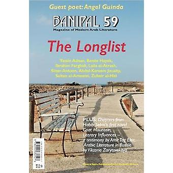 The Longlist by Adnan & YassinJouaiti & AbdelkarimalAtrash & Laila