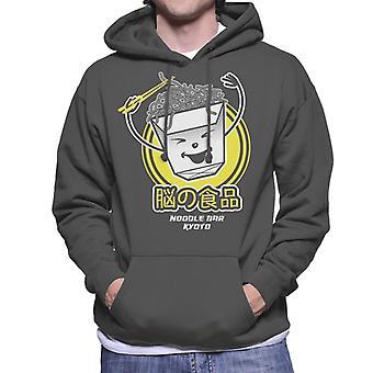 The Ramen Clothing Company Brain Food Noodle Bar Kyoto Men's Hooded Sweatshirt