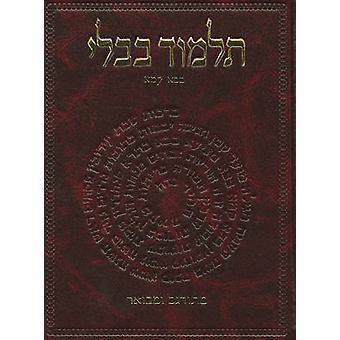 The Koren Talmud Bavli - Masekhet Bava Kama 1 - 9789653015012 Book