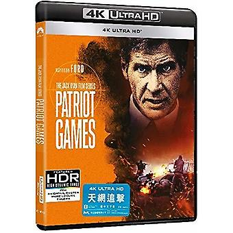 Patriot spel [Blu-ray] USA import