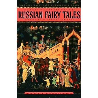 Russian Fairy Tales by A.N. Afanas'ev - N. Guterman - 9780394730905 B