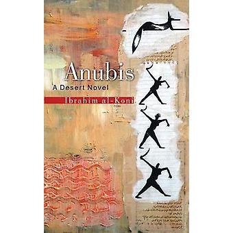 アヌビス: 砂漠の小説