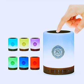 Quran Bluetooth Wireless Quran Lautsprecher - Fernbedienung, kleines Mondlicht, Led
