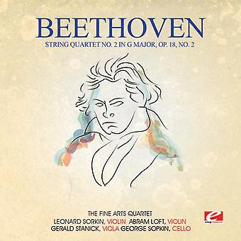 Beethoven / Bellas Artes cuarteto - cuarteto de cuerda Nº 2 en G mayor Opus 18 Nº 2 [CD] USA import