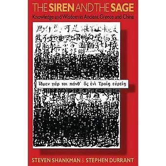 サイレン、Shankman & スティーブンによってセージ