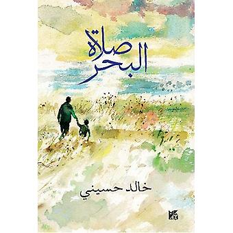 Sea Prayer by Khaled Hosseini - 9789927129636 Book
