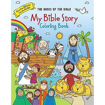 بلدي الكتاب المقدس قصة تلوين الكتاب-كتب الكتاب المقدس زوندرفان-9
