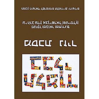 The Steinsaltz Talmud Bavli - Masekhet Nazir - Large by Adin Steinsalt