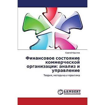 Finansovoe Sostoyanie Kommercheskoy Organizatsii Analiz ich Upravlenie von Sergej Krylov