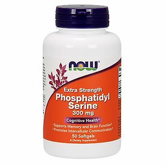 Agora Foods Phosphatidyl Serine, 300 mgs, 50 Softgels