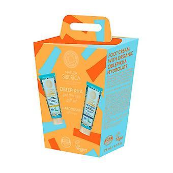 Oblepikha Spa Therapy Gift Set_x000D_ 75 ml + 75 ml