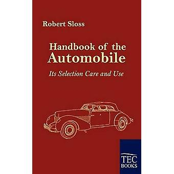 دليل للسيارات واسطة سلوس & روبرت