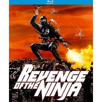 Venganza de la importación de los E.e.u.u. [BLU-RAY] (1983) de Ninja