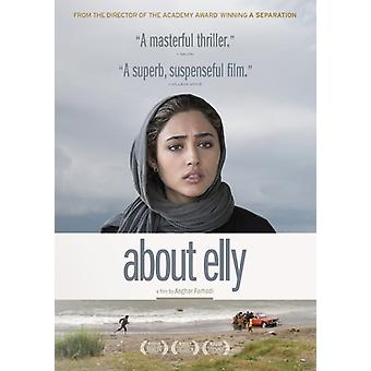 About Elly [DVD] USA import
