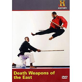 Death Weapons of the East [DVD] USA import