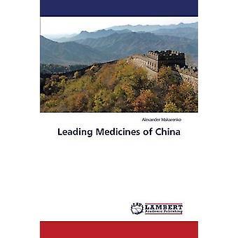 Medicamentos principales de China por Makarenko Alexander