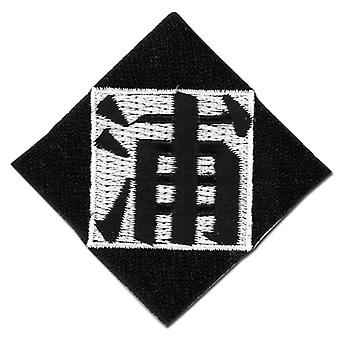 Patch - Bleach - New Urahara Symbol Iron On Toys Gifts Anime Licensed ge7199