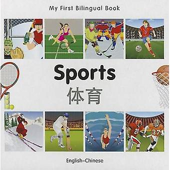 My First Tweeingual Book Sports Englishchinese door Vv Aa