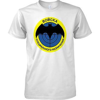 Spetsnaz GRU militärische Insignia - russischen Spezialeinheiten - Kinder T Shirt