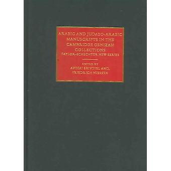 Rękopisy arabskie i judaeoarabic w kolekcjach Cambridge Genizah autorstwa Avihai Shivtiel & Edited by Friedrich Niessen
