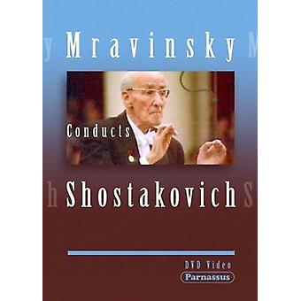 Mravinsky Conducts Shostakovich 5 8 & 1 [DVD] USA import