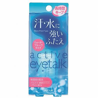 Koji Hompo Active Eye Talk (for double eyelid) 13ml