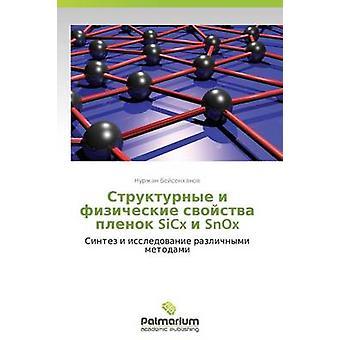 Strukturnye I Fizicheskie Svoystva Plenok Sicx I Snox by Beysenkhanov Nurzhan