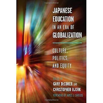 Japanin koulutus aika kaudella globalisaation