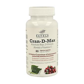 クラン-D-マックス 60 野菜カプセル