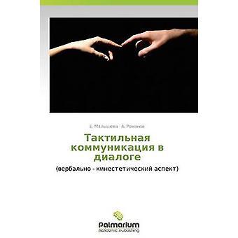 Taktilnaya Kommunikatsiya V Dialoge by Malysheva E.