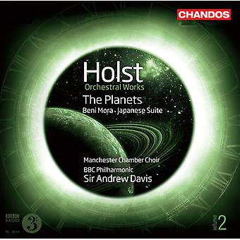G. Holst - Holst: Orchestral Works, Vol. 2 - the Planets [SACD] USA import