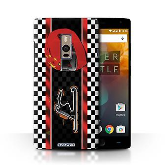 STUFF4 Case/Cover for OnePlus 2/Two/China/Shanghai/F1 Track Flag
