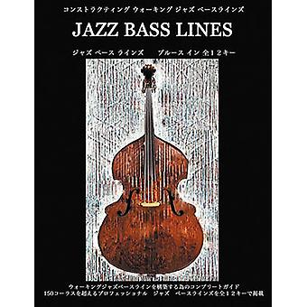 Constructing Walking Jazz Bass Lines Book I the Blues in 12 Keys Japanese Edition by Mooney & Steven