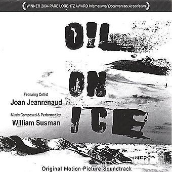 ウィリアム ・ サスマン - 氷 [CD] USA 輸入のオイル