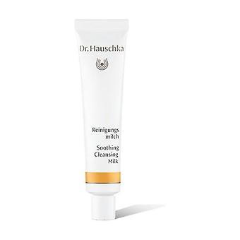Cleansing Facial Milk 10 ml
