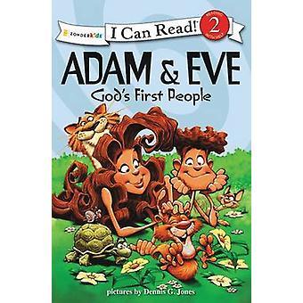 آدم وحواء-شعب الله الأول-القيم الكتاب المقدس بواسطة جونه دنيس