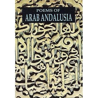 Poems from Arab Andalusia