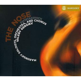 D. Shostakovich - Dmitri Shostakovich: The Nose [SACD] USA import