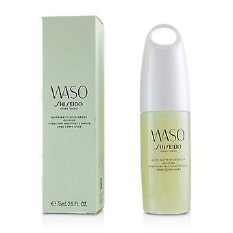 Shiseido Waso schnelle Matte Feuchtigkeitscreme ölfreie 75ml/2,5 oz