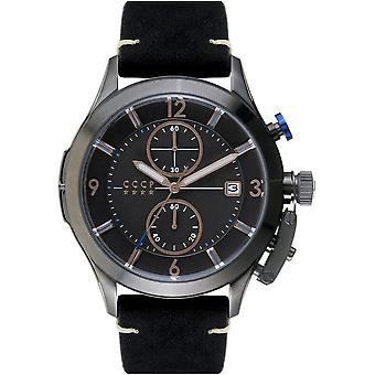 CCCP - Wristwatch - Herrren - SHCHUKA - CP-7033-06 - Grey / Black