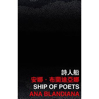 Ship of Poets by Blandiana & Ana