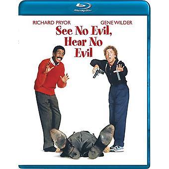 See No Evilhear No Evil [BLU-RAY] USA import