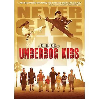 弱者の子供たち 【 DVD 】 米国をインポートします。