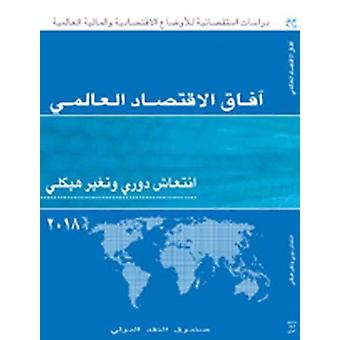 World Economic Outlook - April 2018 (Arabic Edition) by International