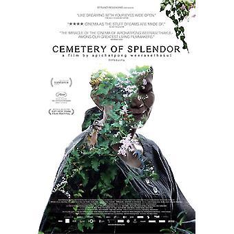 Cemetery of Splendor [DVD] USA import