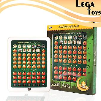 Arabic 53 Chapters Quran And Qaily Duaa Reading Tablet- Educational Learning Pad For Muslim Kids