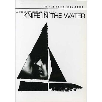 Knife in Water [DVD] USA import
